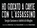Ho giocato a carte con l'assassino